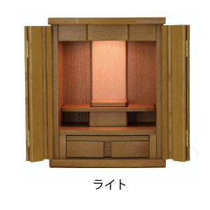 仏壇 サーラ20号 上置