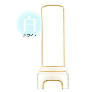 純面粉【かなでⅡ】ホワイト