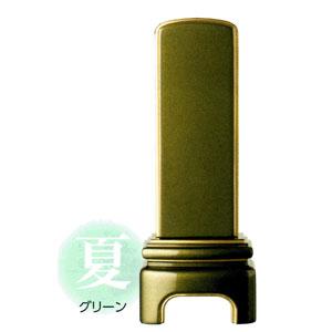 純面粉【かなでⅡ】グリーン